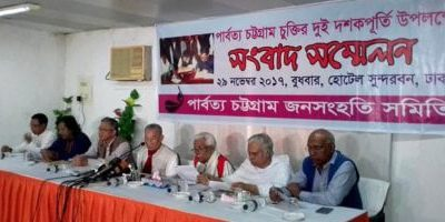 PCJSS Press Conference on the Occasion of the 20th Anniversary of CHT Accord