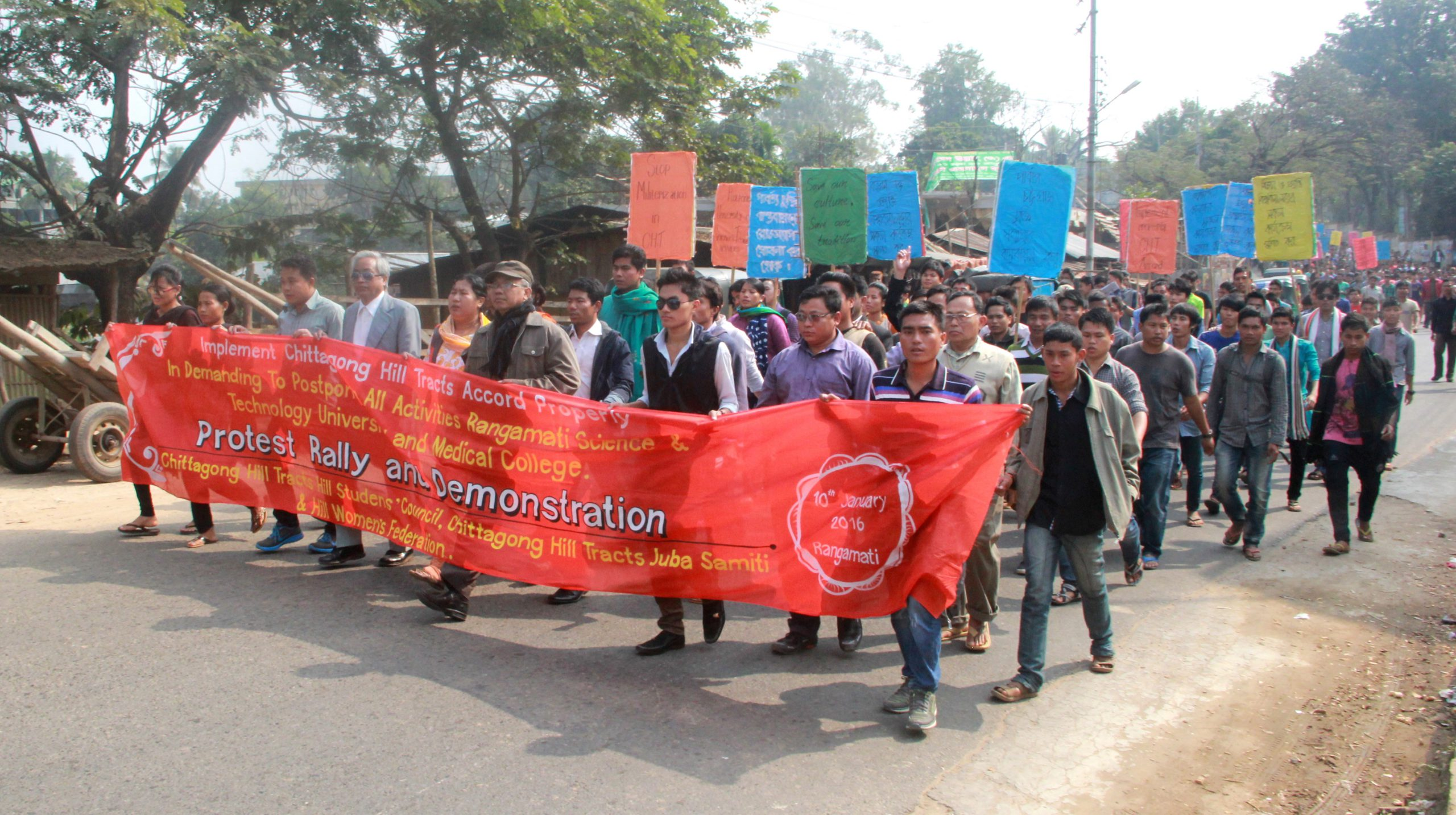Protest Against University-Medical College