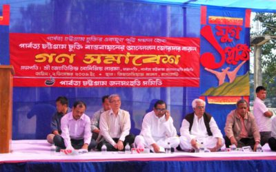 12th Anniversary of CHT Accord