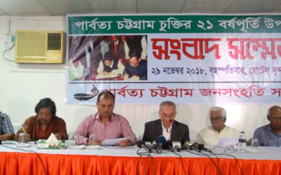 PCJSS Press Statement on the occasion of 21st anniversary of the CHT Accord