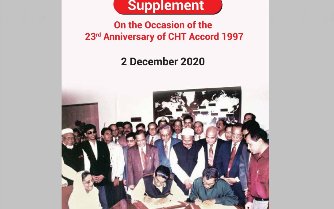 Supplement On the Occasion of the 23rd Anniversary of CHT Accord 1997